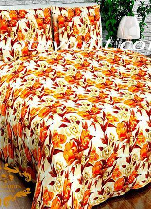 Цветы!!!Комплект постельного белья 1.5-й.