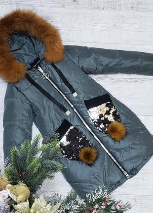 Размер 140-164 Зимняя куртка на 100% холлофайбере.Качество суппер