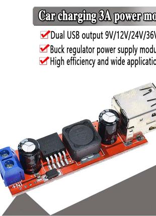 Dc 6-40v to 5v 3a понижающий модуль