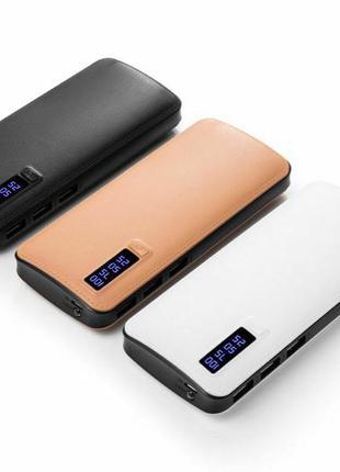 Power Bank Smart Tech 50000 mAh c фонариком кожа