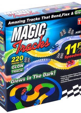 Гоночный трек Magic Tracks, 220 деталей, трасса, детский...