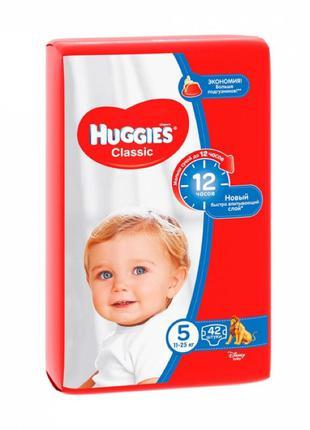 Підгузки Huggies Classic розмір 5 (11-25 кг), 42 шт