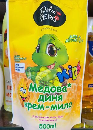 Дитяче крем-мило Dolce Vero Медова диня дой-пак 500мл