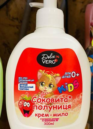 Дитяче крем-мило Соковита полуниця Dolce Vero 300 ml