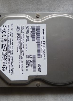 Винчестер 120 GB SATA