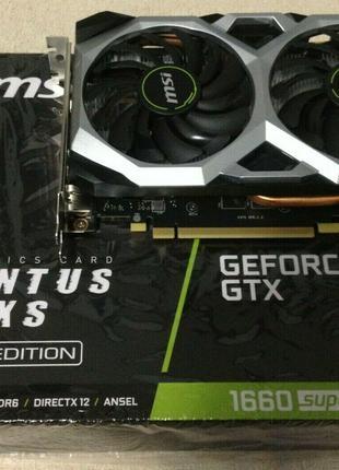Видеокарта • NVIDIA GeForce GTX 1660 SUPER