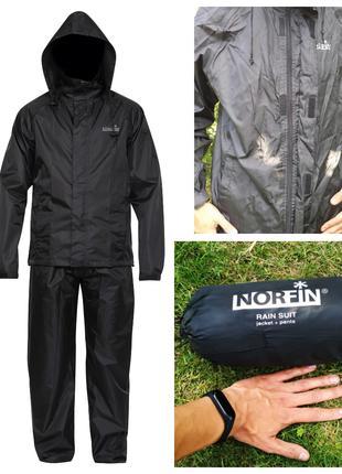 Костюм-дождевик Norfin Rain