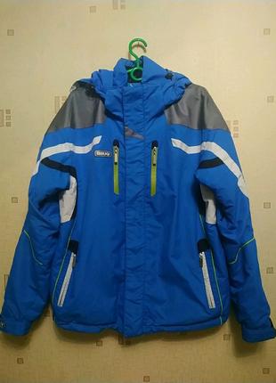 Куртка лыжная Brugi.