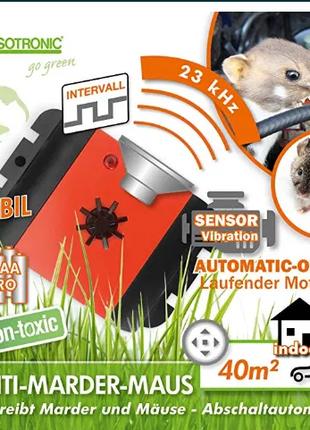 Отпугиватель грызунов Isotronic mobile