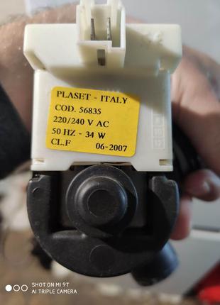 Насос (помпа) Plaset 56835 (34W) для стиральной машины