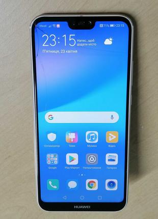 Смартфон Huawei P20 lite (ANE-LX1) память 4/64Gb, 2 SIM