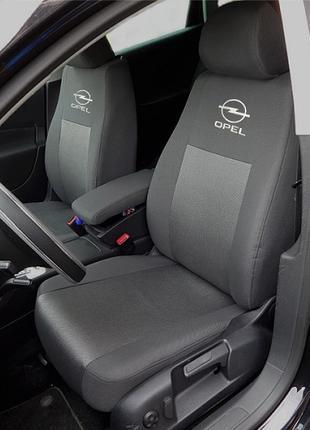 Авточехлы на сиденья Opel Zafira A