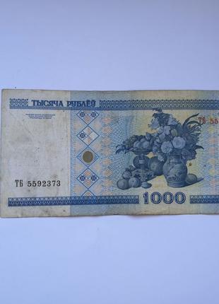 1000 белорусских рублей 2000 года