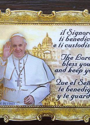 Магнит на холодильник (папа Франциск)