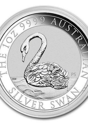 Австралийский Лебедь (2021) Ag 999.9 _ 1 Oz
