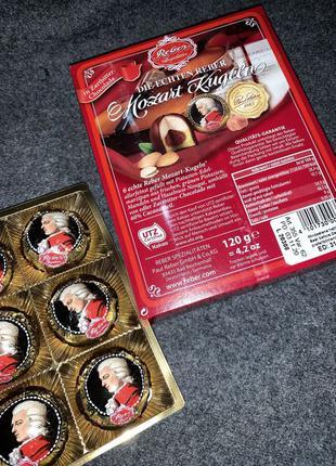 Mozart Превосходные и самые вкусные конфеты от Моцарт.