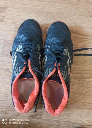 Футзалки футбольне взуття