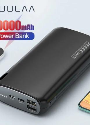 Powerbank Kuulaa 20000 mAh с честной ёмкостью.