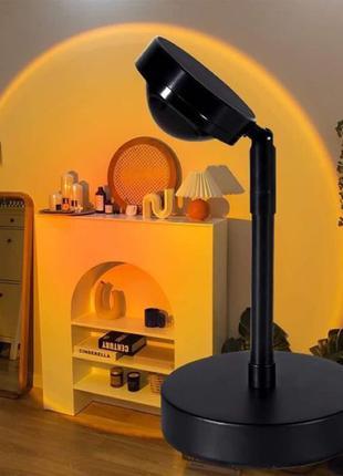 Проекционная лампа Sunset