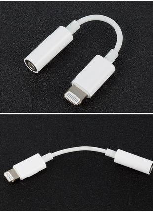 Apple IPhone Lightning Aux переходник для наушников 3.5 мм Лайтни
