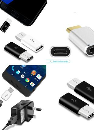 Переходник MicroUSB To USB Type C Zerix (адаптер переходник Micro