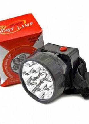 Фонарь на голову туристический походный Вело LED на батарейках