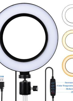 Круглая кольцевая LED лампа для фото Светодиодная 16 см USB питан
