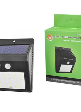 Светильник с солнечной панелью и датчиком движения 30 LED фонарь