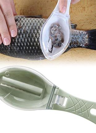 Рыбочистка в форме рыбки с емкостью для сбора чешуи скребок чистк