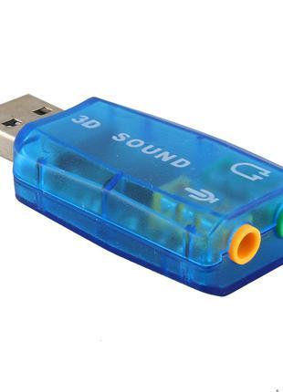 Внешняя звуковая карта контроллер адаптер USB аудио плата Sound C