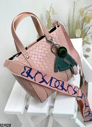 ❤️ стильная кожаная плетеная сумка пудра