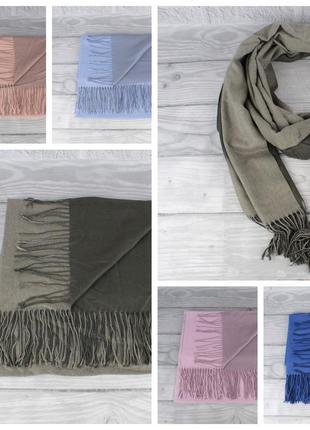 Двусторонний кашемировый шарф, палантин cashmere 7280-7 серо-б...