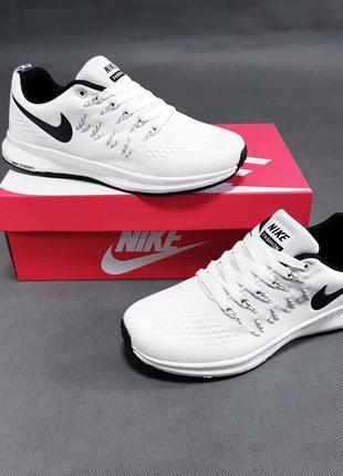 Мужские кроссовки nike zoom белые