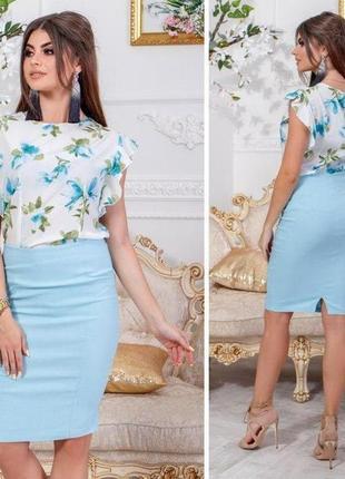 Костюм юбка блузка