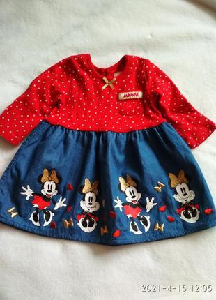 Платье микки маус для девочки