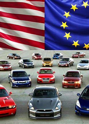 Пригон авто с Америки и Европы с растоможкой.