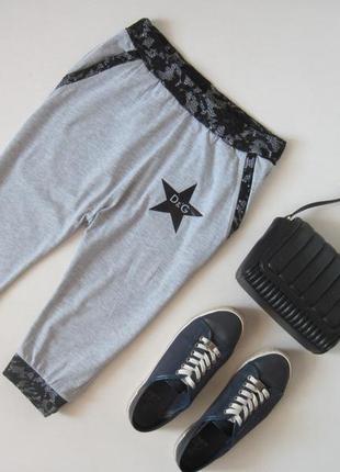 #розвантажуюсь серые бриджи аладдины штаны капри длинные шорты