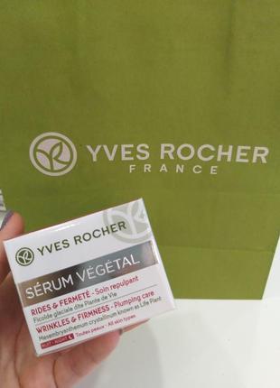 Ночной крем от морщин и для упругости кожи serum vegetal yves ...
