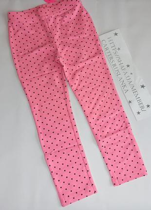 Лосины леггинсы гамаши штаны брюки для девочки микрофлис на флисе