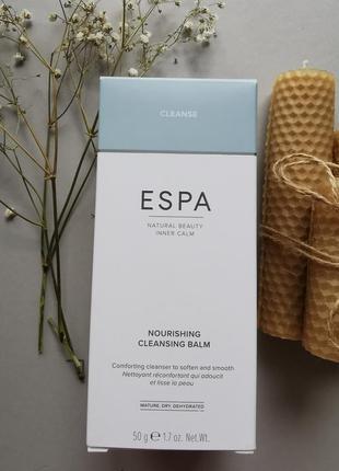Питательный очищающий бальзам для лица espa nourishing cleansi...