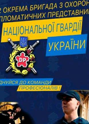 22-га окрема брига Національної гвардії України
