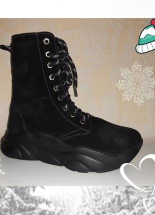 Замшевые зимние ботинки на девочку 32-39 р santegros, женские,...