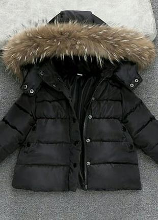 Куртка пуховик шикарная 90,100,110,120
