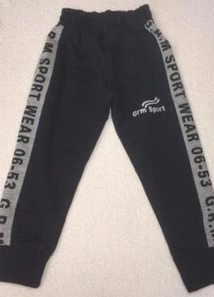 Спортивные штаны для спорта 5,6,7 лет