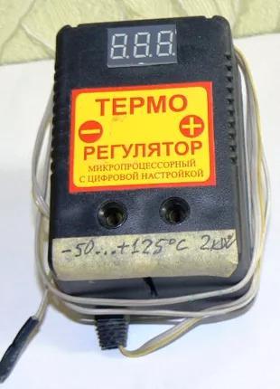 терморегулятор ЦТР-2 для диапазона температур -50...+125°C