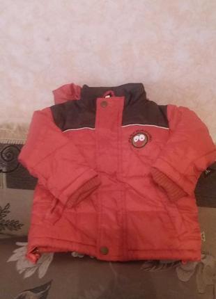 Куртка шикарная с капюшоном идеальная