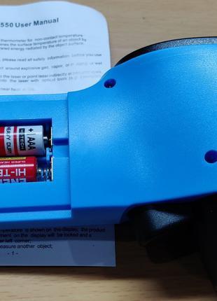 Пирометр инфракрасный HW550 (от -50 ... +550C)