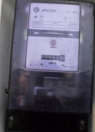 Счётчик электроэнергии 3-х фазный.