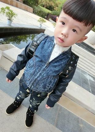 Куртка джинсовая джинсовка для мальчика модная
