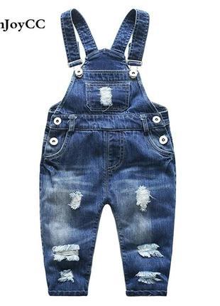 Комбинезон джинсовый унисекс модный протертости